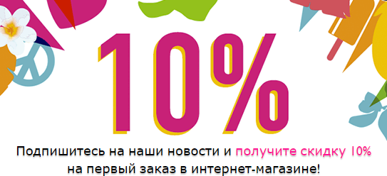 Акции THE BODY SHOP в Вилючинске